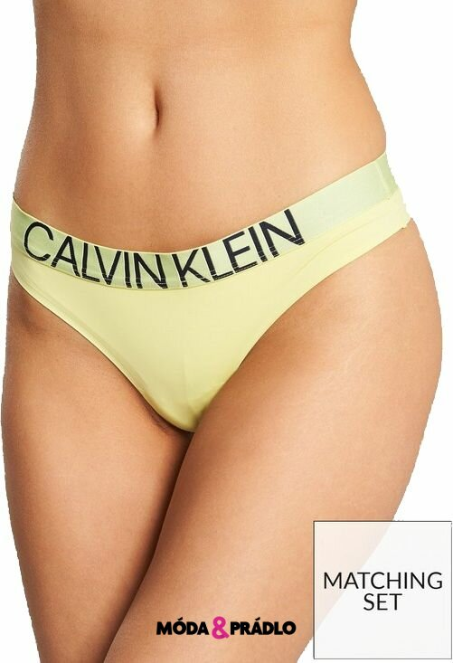 2cbca7d5b3 Spodné dámske nohavičky Calvin Klein QF5183E žltá - moda-pradlo.sk